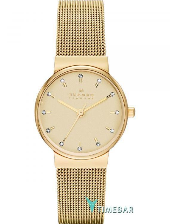 Наручные часы Skagen SKW2196, стоимость: 16900 руб.