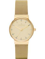 Наручные часы Skagen SKW2196, стоимость: 7600 руб.