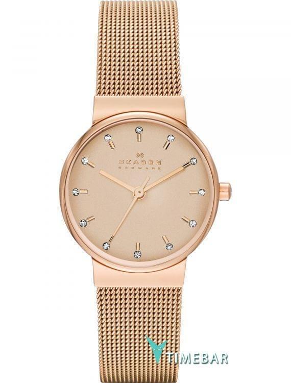 Наручные часы Skagen SKW2197, стоимость: 11130 руб.