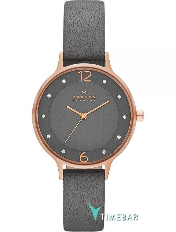 Наручные часы Skagen SKW2267, стоимость: 8330 руб.
