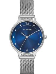 Wrist watch Skagen SKW2307, cost: 149 €