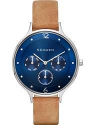 Наручные часы Skagen SKW2310, стоимость: 14990 руб.