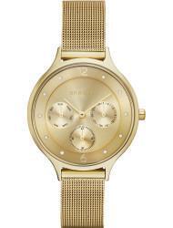 Наручные часы Skagen SKW2313, стоимость: 11130 руб.