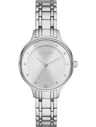 Наручные часы Skagen SKW2320, стоимость: 14990 руб.