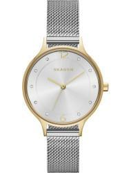 Наручные часы Skagen SKW2340, стоимость: 5360 руб.
