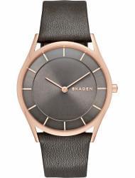 Наручные часы Skagen SKW2346, стоимость: 9540 руб.