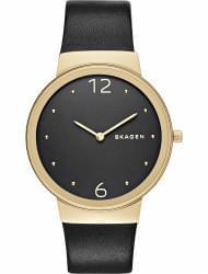 Наручные часы Skagen SKW2370, стоимость: 15900 руб.