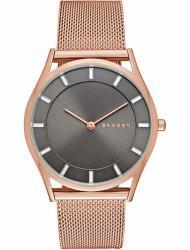 Наручные часы Skagen SKW2378, стоимость: 18900 руб.