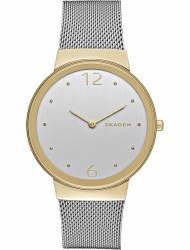 Наручные часы Skagen SKW2381, стоимость: 18590 руб.