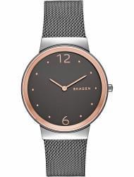 Наручные часы Skagen SKW2382, стоимость: 7560 руб.