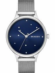Наручные часы Skagen SKW2391, стоимость: 16140 руб.