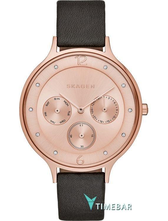 Наручные часы Skagen SKW2392, стоимость: 17100 руб.