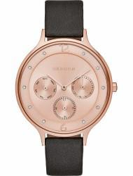 Наручные часы Skagen SKW2392, стоимость: 7120 руб.