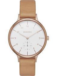 Наручные часы Skagen SKW2405, стоимость: 10930 руб.