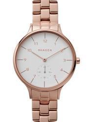 Наручные часы Skagen SKW2417, стоимость: 11460 руб.