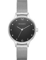 Наручные часы Skagen SKW2473, стоимость: 13400 руб.