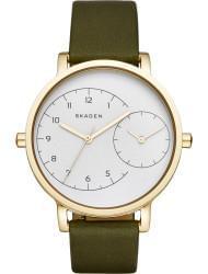 Наручные часы Skagen SKW2476, стоимость: 9550 руб.