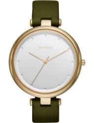 Наручные часы Skagen SKW2483, стоимость: 7840 руб.