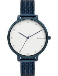 Наручные часы Skagen SKW2579, стоимость: 9450 руб.