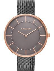 Наручные часы Skagen SKW2584, стоимость: 8100 руб.