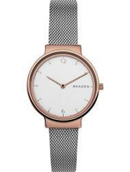 Наручные часы Skagen SKW2616, стоимость: 16300 руб.