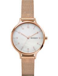 Наручные часы Skagen SKW2633, стоимость: 7240 руб.