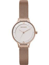 Наручные часы Skagen SKW2650, стоимость: 16200 руб.