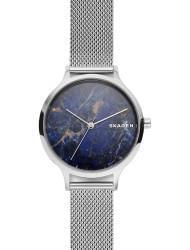 Наручные часы Skagen SKW2718, стоимость: 15200 руб.