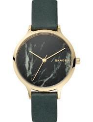 Наручные часы Skagen SKW2720, стоимость: 16200 руб.