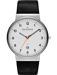 Наручные часы Skagen SKW6024, стоимость: 6720 руб.
