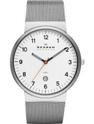 Наручные часы Skagen SKW6025, стоимость: 8550 руб.