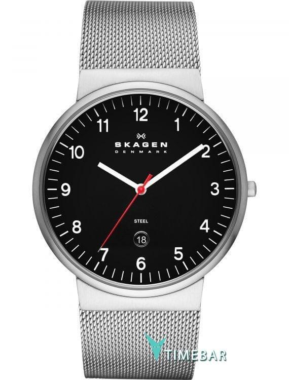 Наручные часы Skagen SKW6051, стоимость: 10430 руб.