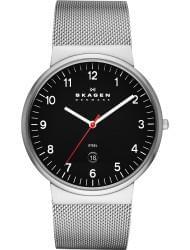 Наручные часы Skagen SKW6051, стоимость: 9970 руб.