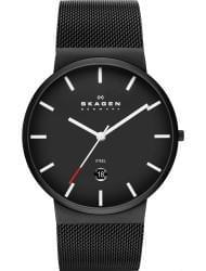 Наручные часы Skagen SKW6053, стоимость: 20790 руб.
