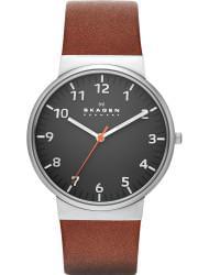 Наручные часы Skagen SKW6095, стоимость: 6590 руб.
