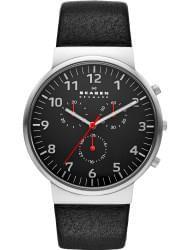 Наручные часы Skagen SKW6100, стоимость: 9050 руб.