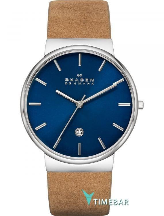 Наручные часы Skagen SKW6103, стоимость: 8340 руб.