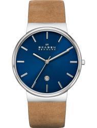 Наручные часы Skagen SKW6103, стоимость: 9230 руб.