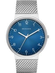 Наручные часы Skagen SKW6164, стоимость: 10540 руб.