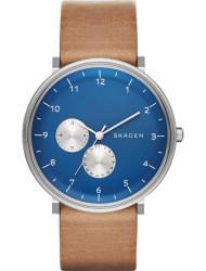 Наручные часы Skagen SKW6167, стоимость: 7680 руб.