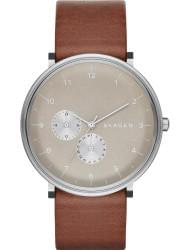 Наручные часы Skagen SKW6168, стоимость: 7680 руб.