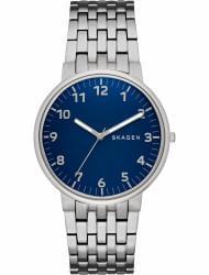 Наручные часы Skagen SKW6201, стоимость: 11820 руб.