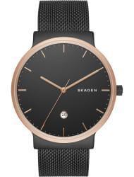 Наручные часы Skagen SKW6296, стоимость: 7820 руб.