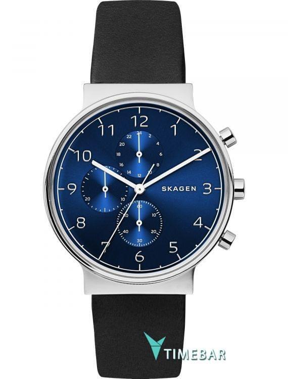 Наручные часы Skagen SKW6417, стоимость: 12490 руб.