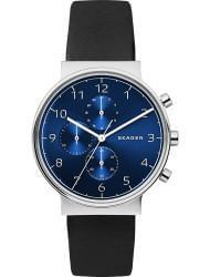 Наручные часы Skagen SKW6417, стоимость: 7840 руб.