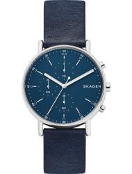 Наручные часы Skagen SKW6463, стоимость: 12670 руб.