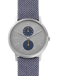 Наручные часы Skagen SKW6524, стоимость: 10600 руб.