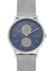 Наручные часы Skagen SKW6525, стоимость: 12900 руб.