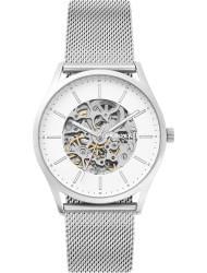 Наручные часы Skagen SKW6581, стоимость: 19500 руб.