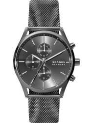 Часы Skagen SKW6608, стоимость: 9170 руб.